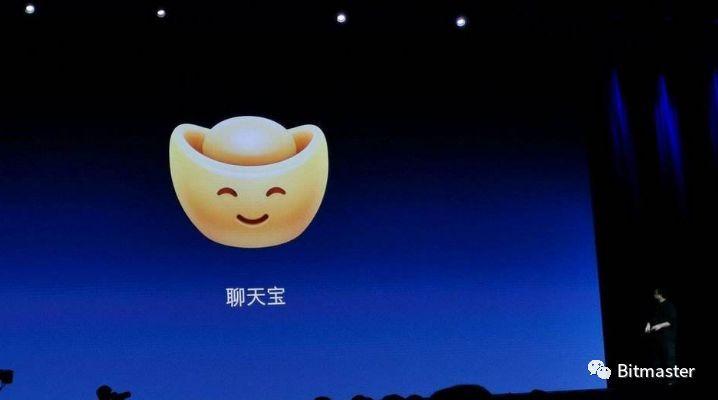 聊天宝(原子弹短信)团队解散 罗永浩黯然离去