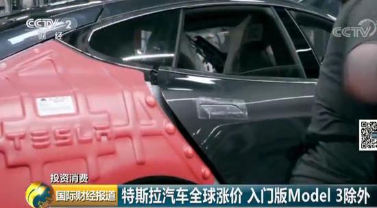 大降价34万后特斯拉又涨价了!车主:开出去被人当笑话