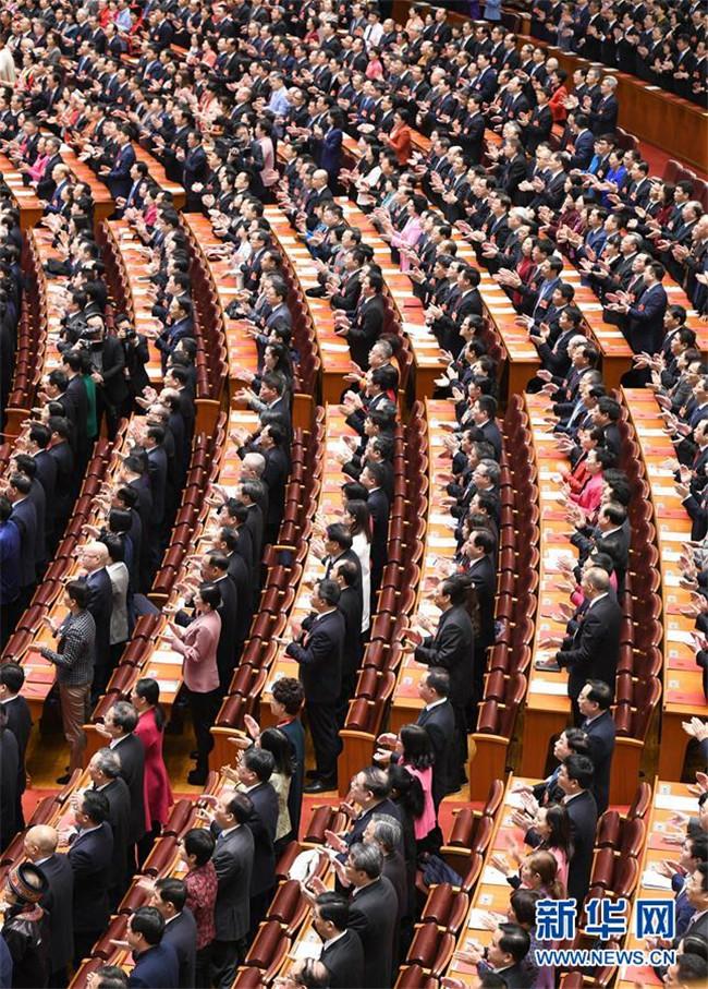 3月15日,第十三届全国人民代表大会第二次会议在北京人民大会堂举行闭幕会。 新华社记者 张领 摄