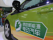 新能源汽车投诉持续上升 每百辆约6辆被召回