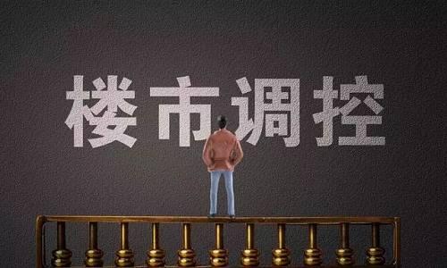 """大家还记得当时号称北京史上最严厉的调控吗?我记得其中包括了""""认房又认贷""""""""上调首付比例""""""""最高贷款年限降至25年""""""""对企业购房实施限售""""等规定,这对开发商和购房者来说是一个巨大的影响,为此,也成为一个非常关键的转折点。"""