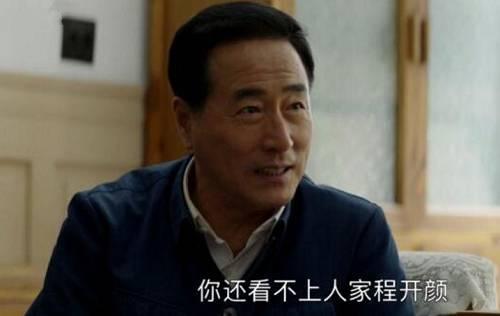 欧阳教授的扮演者刘奕君,现在都称为戏骨了。在《伪装者》里他是配角王天风,《琅琊榜》饰演大反派谢侯爷。