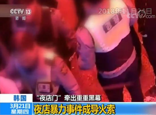 金某随后在网络上曝光此事,引发舆论热议。由于怀疑夜店与所在辖区的警方有勾结,今年1月30日,首尔警察厅成立专案组接管了对夜店的调查。
