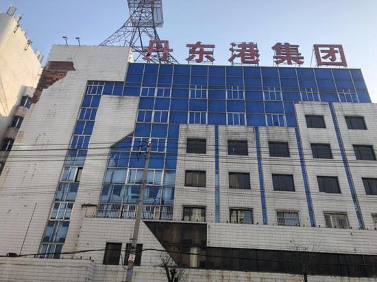 http://www.ddhaihao.com/dandongxinwen/41369.html