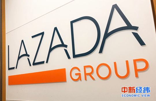 """手持阿里""""秘籍"""",Lazada在东南亚六国""""造风"""""""
