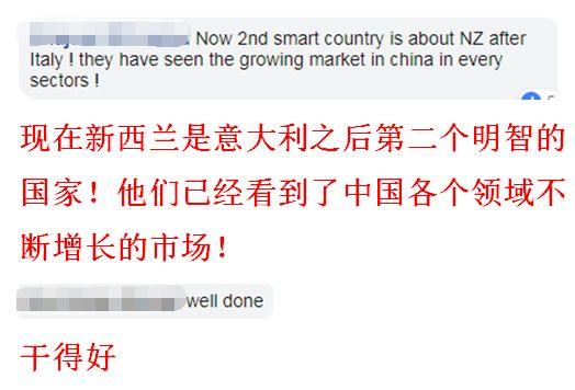 值得注意的是,在阿德恩访华之后,北京也即将迎来另一位新西兰官员――新西兰经济发展部部长戴维・帕克。