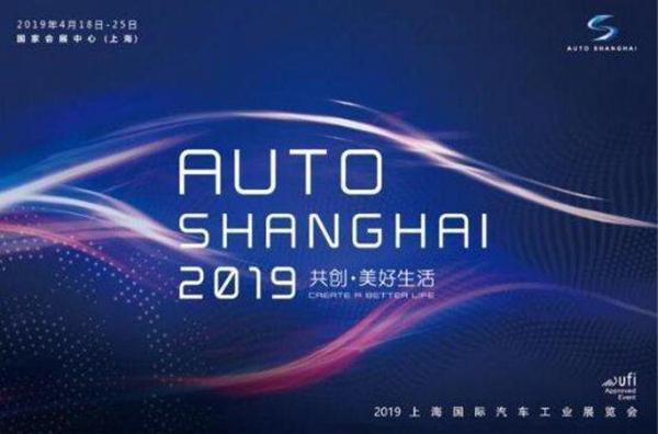 上海车展新能源半壁江山 游侠汽车家族化车型预览