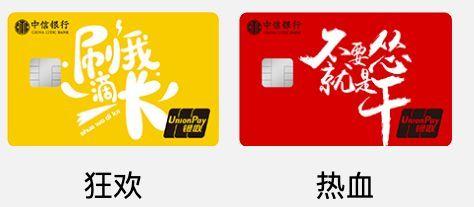 信用卡点评丨作为颜控,这张高颜值信用卡我要了