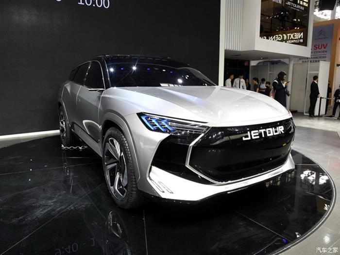 『JETOUR X概念车』