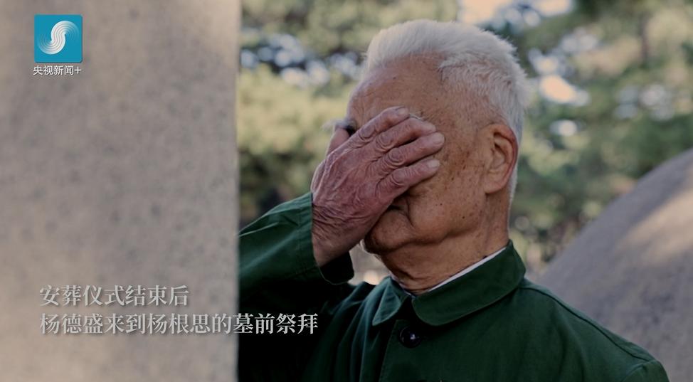 老爷子88岁了,为了能够适应长途飞行,他提前半个月开始锻炼身体。在儿子的陪同下,杨德胜踏上了去沈阳的旅程。4月4日上午,第六批在韩志愿军烈士遗骸安葬后,杨德盛来到杨根思的墓前祭拜,久久不愿离去。在杨德盛心中,杨根思的遗骸虽然没有回到故乡,但每一个烈士遗骸上,都有他的影子。
