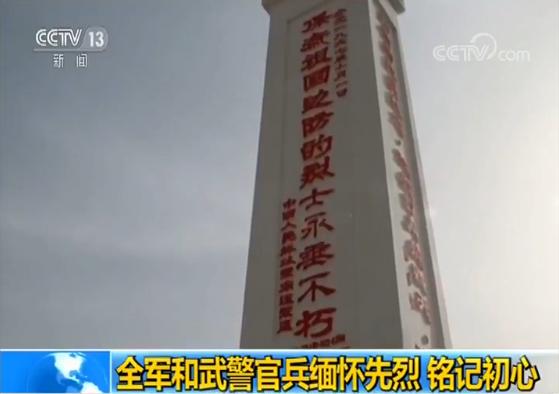 在辽宁锦州的辽沈战役纪念馆里,爆破英雄梁士英生前所在部队官兵、梁士英烈士的后代、锦州军分区以及士英小学的孩子们,共同缅怀先烈、寄托哀思之情。