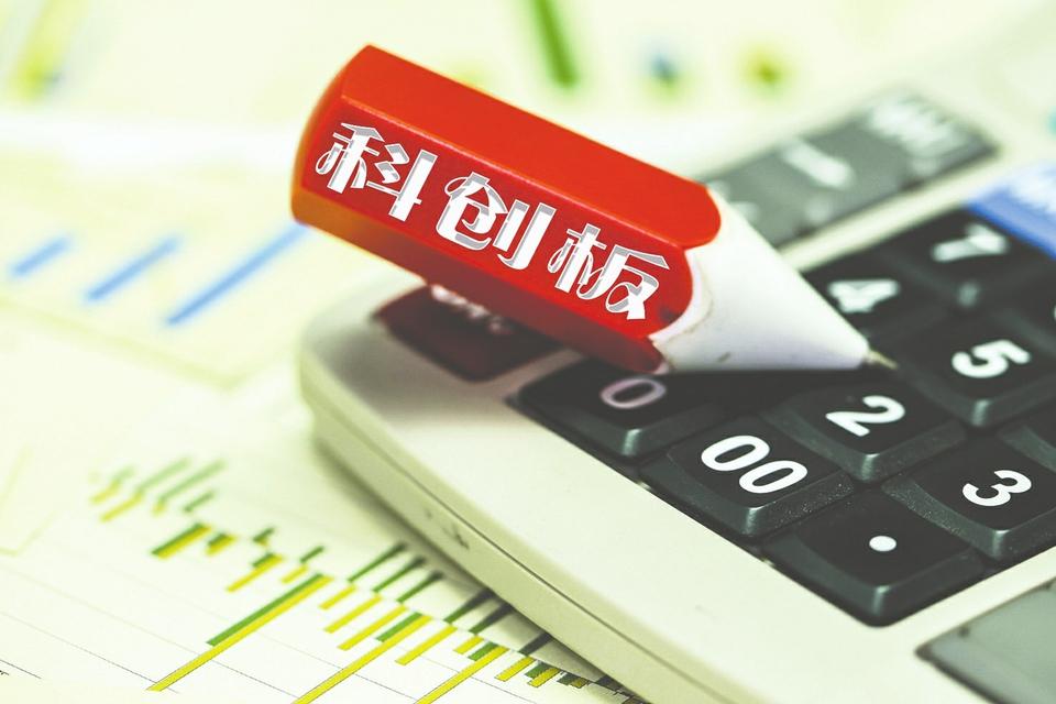 43%的股份,国家集成电路产业投资基金股份有限公司作为有限合伙人的
