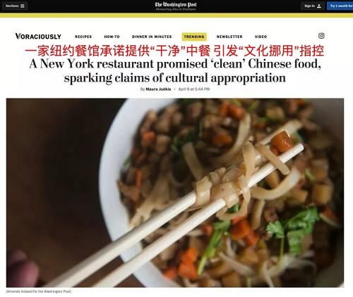 """面对潮水般的批评,餐馆老板发文回应说,""""我们在谈论菜品时,不涉及其他餐厅""""。"""