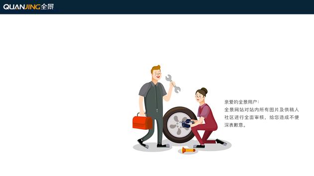 今日上午10点左右,东方IC网站一度不能打开的,截至发稿又能再度打开。