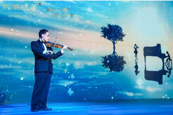 龙湖新品   熙湖悦著品牌发布会 这一次不止是惊艳!