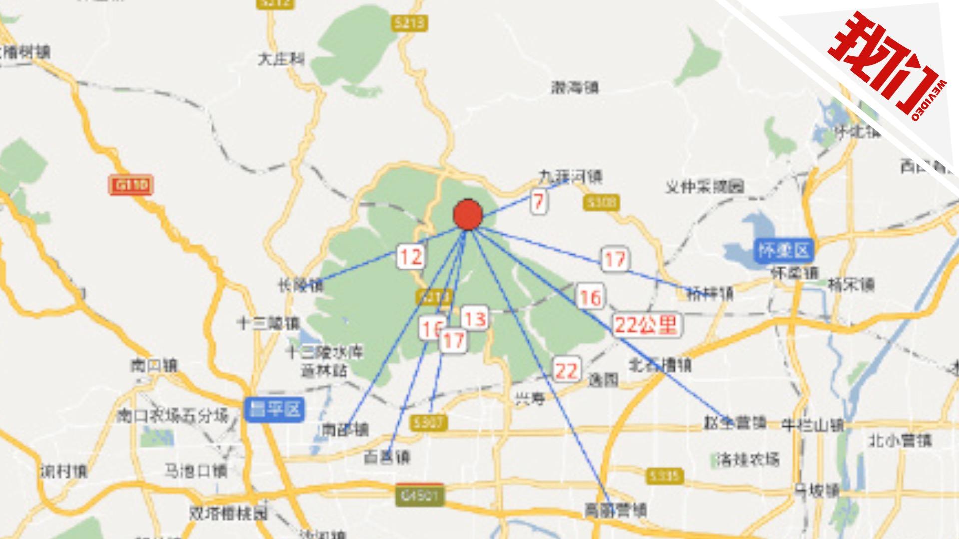 怀柔发生北京23年来最大地震 专家:属正常起伏