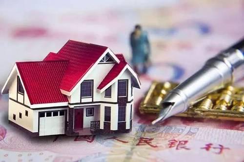 知名财经评论人叶檀曾表示,家庭资产配置,房地产最高不要超过50%。这些年富人越买房越有钱,越有钱越买房,最终步入恶性循环,投资渠道越来越狭窄,因为只有房地产最赚钱,干实业还不如炒套房。所以,不管是穷人还是富人都把房子当成保值增值的投资品。可以说都把宝押在了房产上。数据显示,房产净值是家庭财富最重要的组成部分,过去是70%左右的家庭财富都放在房地产上面,50%都是警戒线了,如今近80%该有多危险!