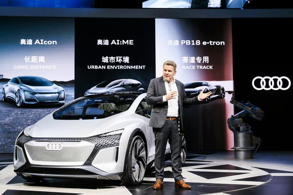 奥迪AI:ME概念车在上海完成首秀 可实现L4级自动驾驶
