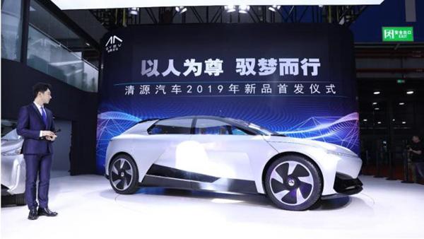 多款车型发布 清源汽车首次亮相上海车展