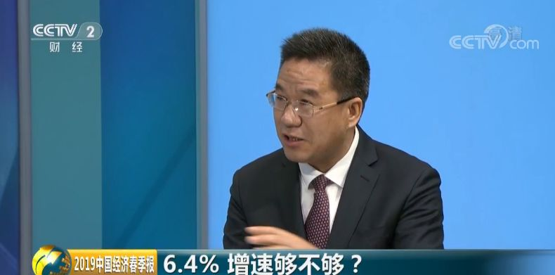 央视财经评论员 马光远:每一次到中国经济数据出来之后,如果数据好,外界就说是超预期。但我觉得,从去年年底到现在为止,有很多人对中国经济过度担心,过度悲观了。