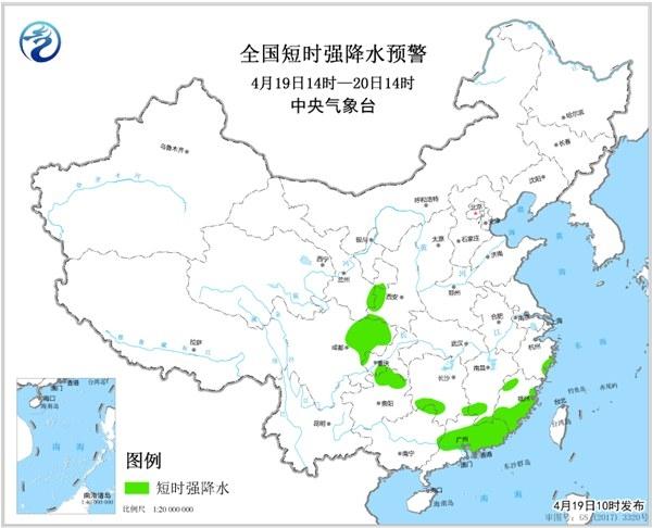 强对流蓝色预警:四川福建广东等地有雷暴大风或冰雹