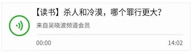 69岁郭台铭,6.7级台湾地震 | 小巴看一周