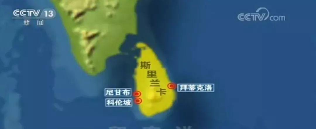 187死!斯里兰卡发生连环爆炸,有中国公民受伤