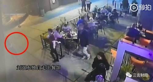 同样在公寓视频中,刘强东和女方穿着保持了一致.而且,在餐馆出现随行女人员也是服饰一致.