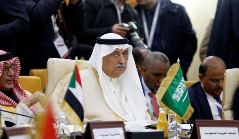 """""""死道友不死贫道"""",沙特表示欢迎美国终止伊朗原油豁免-兴业外汇官网"""