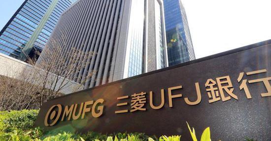 MUFG拟将东京员工削减一半 3000名员工将安置到海外