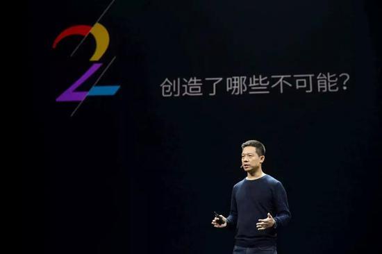 贾跃亭造车公司再融资15亿 千亿乐视帝国却无力回天