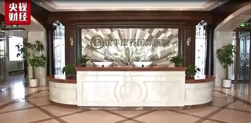 4月28日,海南省四部门已联合发布
