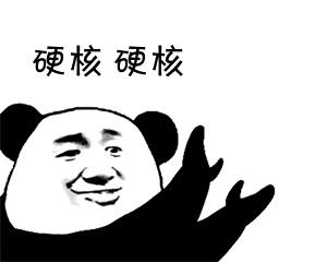 5・1广州新盘点评来了!
