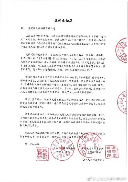 """蔡徐坤何以成为""""五四青年""""?"""