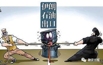 """伊朗另辟蹊径""""卖油""""获多国支持 美国制裁要""""泡汤""""?"""