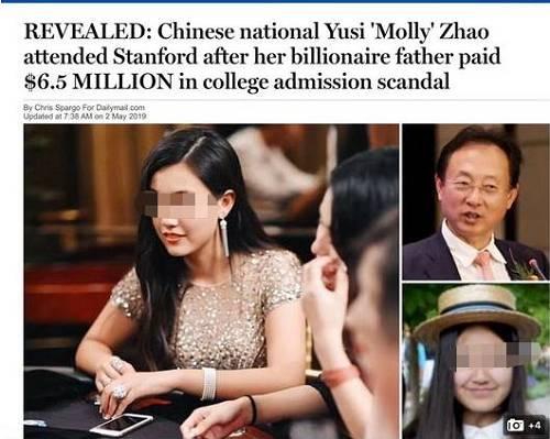 """据悉,赵雨思在2017年时斗鱼上开了直播,以""""美国高考状元""""的身份给各位有意向前往美国升学的中国考生传授经验。"""
