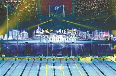 2018年杭州市十大公共关系事件发布