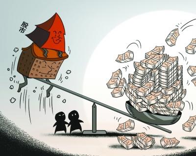 """""""房抵贷""""炒股风险不可小觑"""