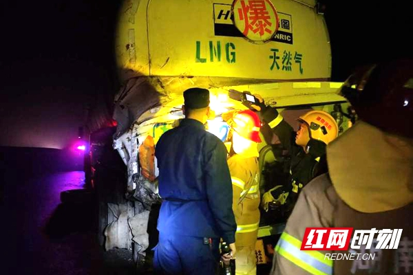 常德成功处置一起液化天然气罐车追尾泄漏事故