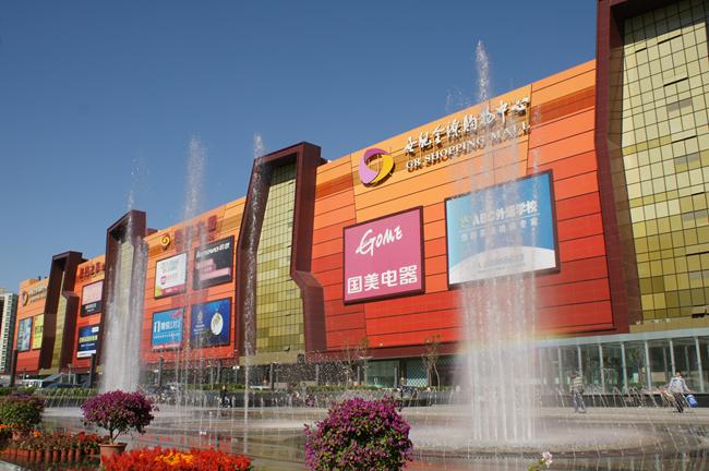六大活力商圈联动2300家餐厅开启北京亚洲美食探访之旅