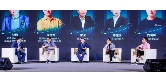 分享|司机宝龚晓斌关于产业互联网及司机宝发展的经典语录