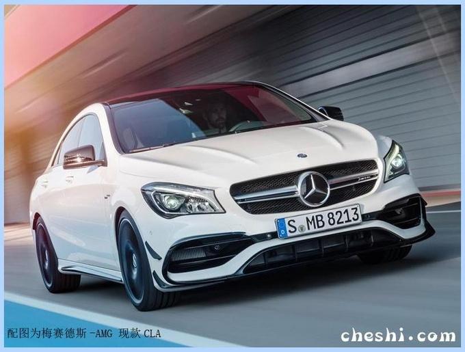 车事|奔驰新CLA性能版 内饰配双屏/加速超保时捷911