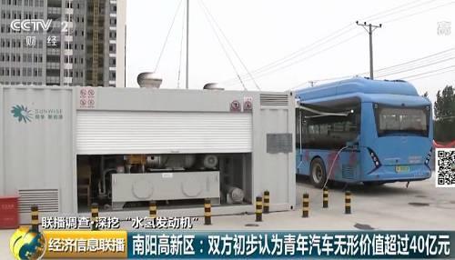 河南省南阳市高新区主任 杨新亚:评估之后作为无形资产注入。2018年12月28日的合同有吗?合同有,双方都有。但是这个属于商业机密,对方要求不公开。