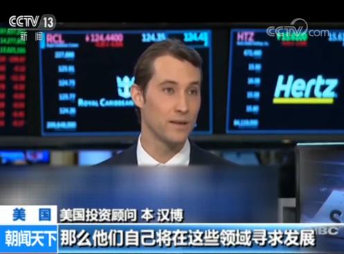 美国投资顾问 本·汉博:固然现在中国异国那么益的国内芯片产业,但在以前的十天如许的事件(对华为公司的打压)会使中国添速转折。倘若美国不在这些周围挑供声援,那么他们本身将在这些周围追求。发展。倘若吾们不给他们,例如华为手机挑供手机中的操作编制,那他们就会本身研发操作编制,最后能够会取代美国的编制。