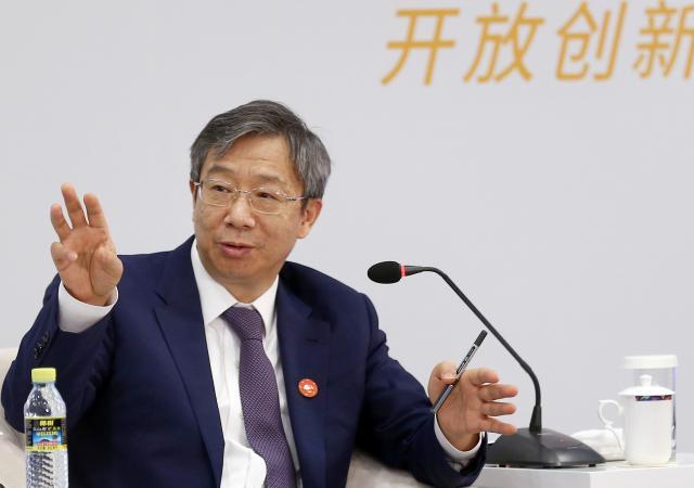 中国央行行长易纲:对保持人民币汇率在合理均衡水平上基本稳定充满信心,外汇交