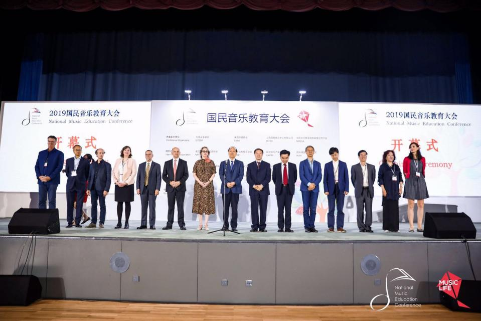 """深度探讨如何实现""""喜悦音笑哺育"""",追踪音笑哺育走业趋势——2019北京国际音笑生活展暨国民音笑哺育大会"""