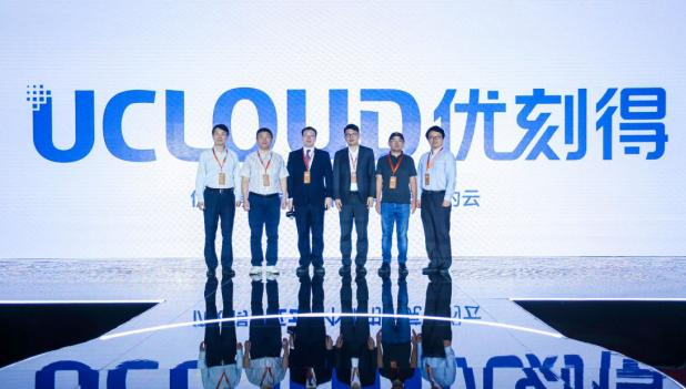 UCloud进军产业互联网的差异化路线:升级核心产品 不和用户竞争