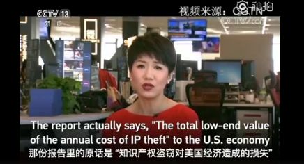 提出反驳之后,刘欣还顺手小小调侃了一下,称