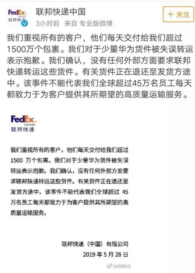 吊打联邦快递,年入4987亿!这个中国最大快递公司,却被无数国人嫌弃
