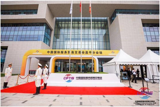 京交會昌平分會成功舉辦 泰康大健康戰略助力健康中國